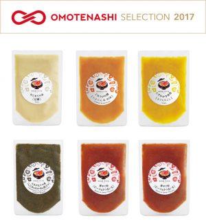 img_omotenashi_201707